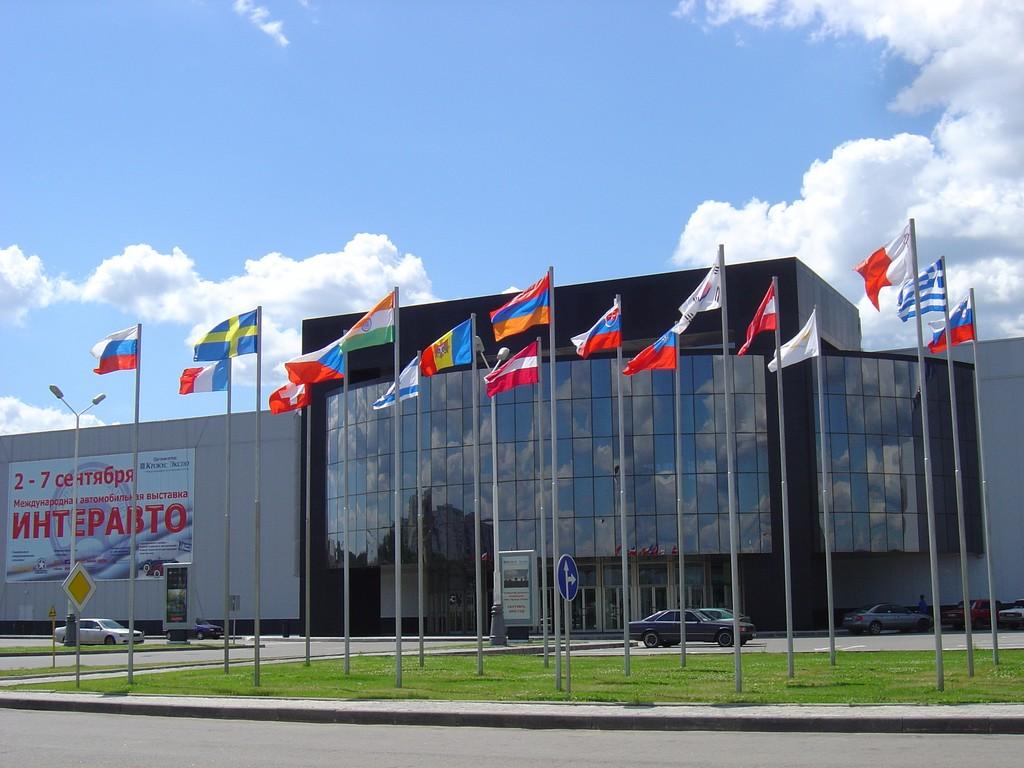 WORLD DOG SHOW 2016 Moskow, Russia. Чемпионат Мира 2016 в Москве, Россия File