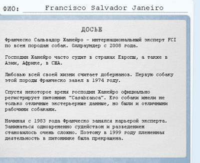 Mr Francisco Salvador Janeiro (Portugal \ Португалия) File